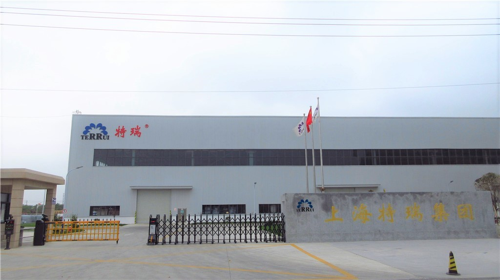 Shanghai Terrui International Trade Co., Ltd.